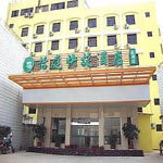 Huli District Yitingjiahu Hotel - Xiamen