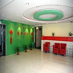 Youth Holiday Hotel Minzu University - Beijing