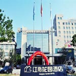 Zhangjiagang Jiangnan Garden Hotel (formerly South Hotel)