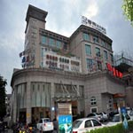 Zhongshan Royal ocean Business Hotel