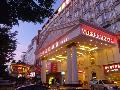 Longgang District Vienna Hotels(Shenzhen Longgang Shengping)