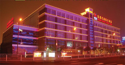 Beijing JingTaiLong International Hotel
