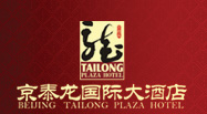 Beijing JingTaiLong International Hotel logo