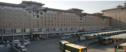 Beijing Ruierwei Hotel(the west railway station)