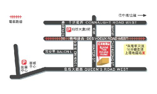 Bridal Tea House Sai Wan - Hong Kong Map