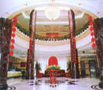 CITIC Putuo Hotel