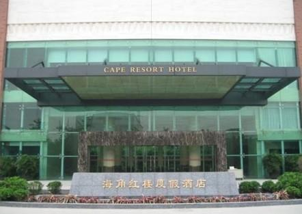 Cape Red House Resort Hotel Guangzhou