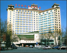 Capital Xindadu Hotel