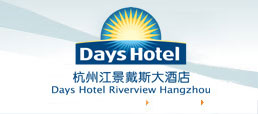 Days Hotel Riverview Hangzhou logo