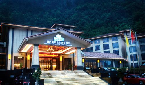 Days Hotel & Suites St. Jack Resort, Chongqing