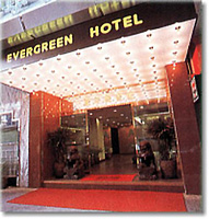 Evergreen Hotel, Hong Kong