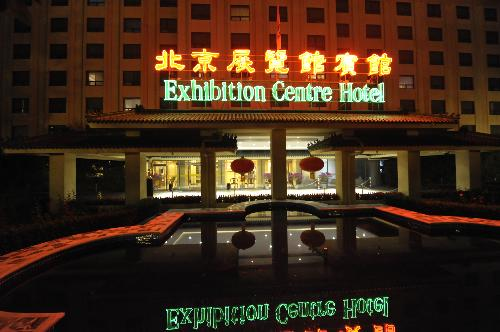 Exhibition Centre Hotel Beijing