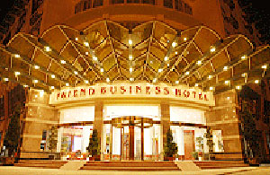 Friend Bussiness Hotel,Ningbo
