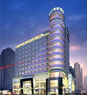 Gao Xin Business Hotel ,Xi'an