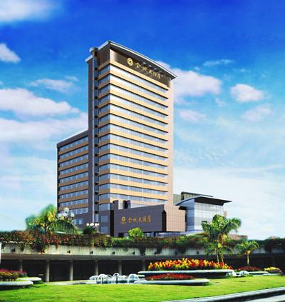 Golden City Hotel,Foshan