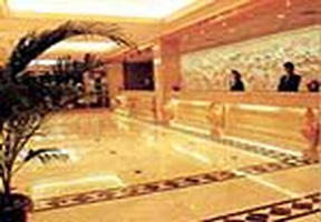 Grand Regency Hotel, Qingdao Hotel