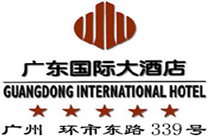 Crowne Plaza City Centre ,Guangzhou logo