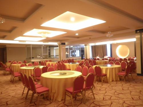 Golden Dragonball Hotel-Guilin