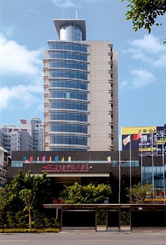 Guilin Jinshuiwan International Hotel