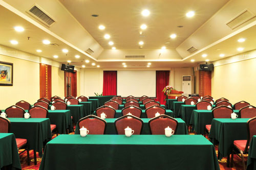 Guilin Plaza Hotel conference