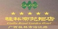 Guilin Royal Garden Hotel logo