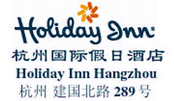 Holiday Inn, Hangzhou logo