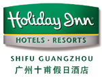 Holiday Inn Shifu Guangzhou logo