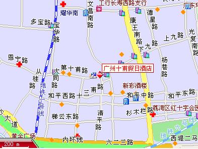Holiday Inn Shifu Guangzhou Map