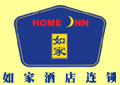 Home Inn - Ningbo Yuehu Branch logo