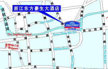 Zhejiang Howard Johnson Oriental Hotel, Hangzhou Map