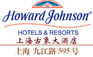 Howard Johnson Plaza Hotel, Shanghai logo