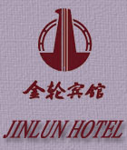 Gansu Wheel Hotel