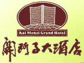 Kai Men Zi Grand Hotel logo