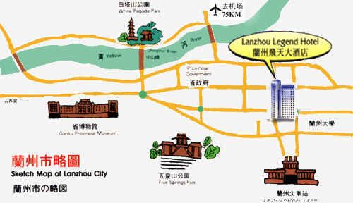Lanzhou Legend Hotel Map