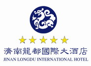 Longdu International Hotel Jinan logo