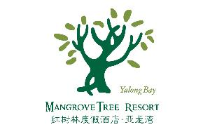 Mangrove Tree Resort ,Yalong Bay logo