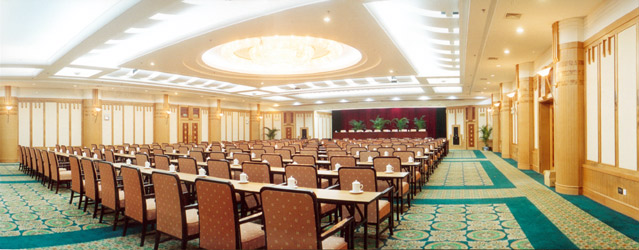 Nanning Hotel conference