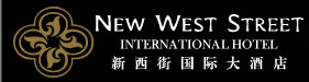 New West Street International Hotel ,Yangshuo logo