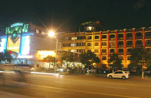 Ouchang Hotel, Wenzhou