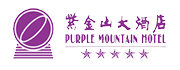 Purple Mountain Hotel, Shanghai logo