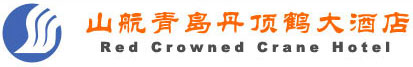 Red Crowned Crane Hotel logo