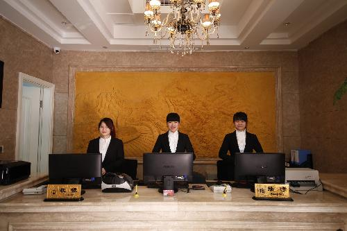 Rong Tai Business Hotel