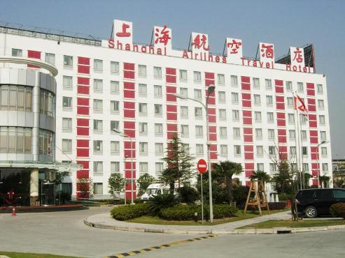 Shanghai Airlines Travel Hotel (Pudong Airport Branch)