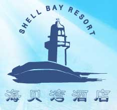 Shell Bay Resort logo