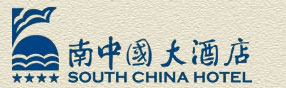Sanya South China Hotel logo