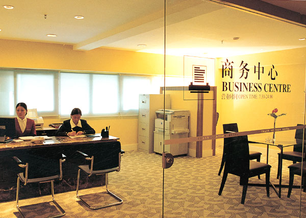 Train Station Hotel Wenzhou
