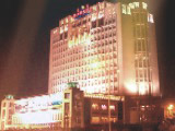 Uiles Hotel, Hohhot