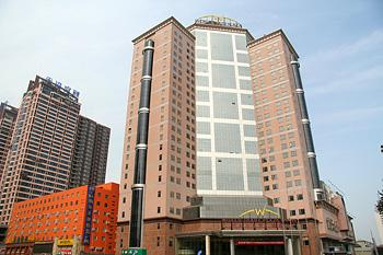 World Trade Plaza Hotel Shijiazhuang