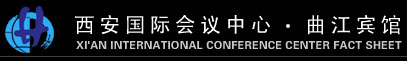 Xian International Conference Center Qujiang Hotel Logo