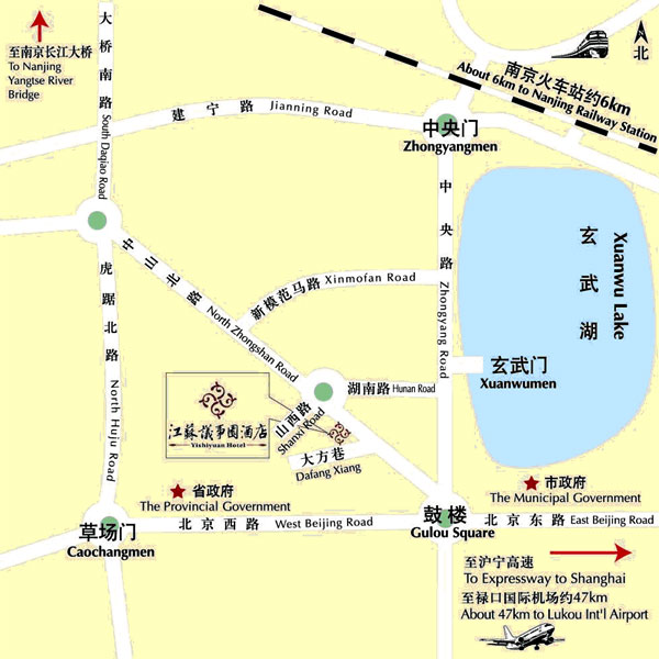 Yishiyuan Hotel Map